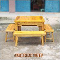[红连地]越南金丝楠八仙桌 楠木光板四方餐桌实木复古家具 可定做