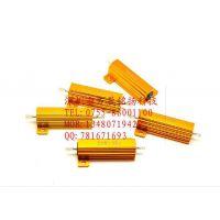黄金铝壳电阻50W50欧  50W50RJ   50欧姆 精度5%