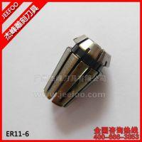 (总链接)ER20,ER25 雕刻机夹头|高精度弹性筒夹电脑锣索咀