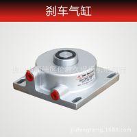 厂家供应 工厂直销批发价格 QGY(DH)70X8TS排钻刹车气缸