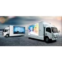 供应YES-V8三面LED显示屏五十铃底盘LED广告宣传车