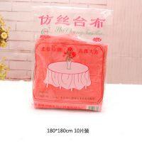 3056一次性红台布批发仿丝红色餐桌布1.8米10片结婚喜庆红桌布170