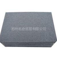 供应3M7448百洁布,塑料 木器 五金 拉丝 工业百洁布 超细1000目