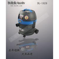 上海供应立式干湿两用吸尘吸水机|凯德威DL-1020