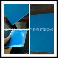 山东厂家全国直供蓝色、红色、浅灰色、灰色、白色PVC板材