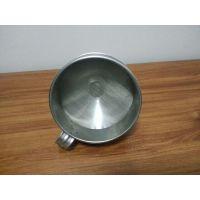 不锈钢过滤漏斗125*180(mm)-九州空间生产