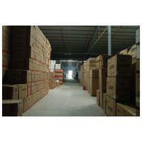 香港进口插头/电源线/保险丝到杭州的物流公司