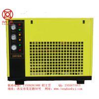 冷冻式干燥机 JMS-25AC(干燥机 过滤水设备)13309281988程小姐