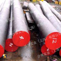【批发8620H圆钢】8620H合金结构钢供应商—沙博实业