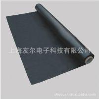 供应黑色防静电窗帘黑色网格窗帘黑色遮光帘黑色遮光PVC布黑色帘
