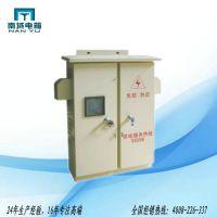 【定制】 南域 B-850 不锈钢 电度表箱
