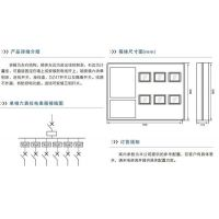 非金属六户6表位三室内嵌式玻璃钢电表箱