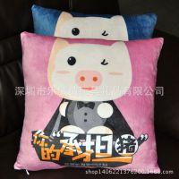 卡通猪公仔抱枕靠垫深圳厂家来图定制 促销热转印抱枕靠垫定做