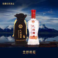 """扎西康青—吉祥青稞酒来自""""藏东明珠"""" 纯正西藏低价白酒批发"""