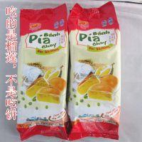 越南特产进口零食品 新华园榴莲饼酥400g 新鲜无蛋黄榴梿饼批发
