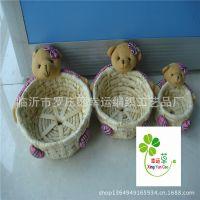 供应高品质 【厂家直销】 优质  玉米皮编织 小熊篮子