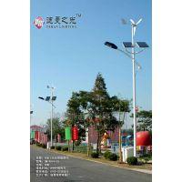 迪曼厂家直销50W太阳能路灯 太阳能风光互补路灯 led太阳能高杆灯 质保3年