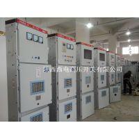 西安高压开关柜KYN28A-12 铠装中置式
