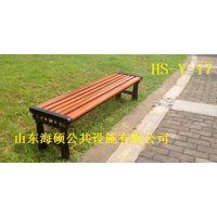 供应各种社区休闲椅、游乐场休息椅、户外高档座椅、厂家直销18553697716
