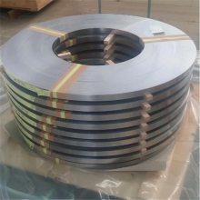 供应CK67半硬锰钢带 CK85冷轧钢板规格