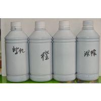 色精耐高温透明色精水油两用色精