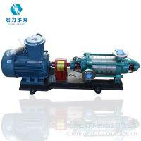 供应离心泵的流量调节