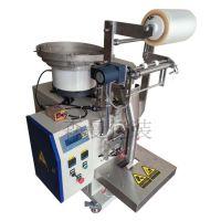 螺丝包装机专业定做紧固件包装机械-全自动包装生产线cnsom森曼包装