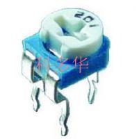 RM065 蓝白可调电阻 5032兰白可调电位器 卧式可调电阻