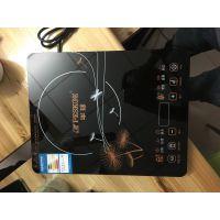 供应正品黑晶板九阳电磁炉大功率超薄智能触摸电磁炉马帮货源OEN
