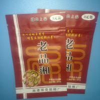 专业生产食品自立骨条拉链袋 复合彩印包装 槟榔自立袋 老湘潭槟榔袋