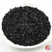华洁滤材高碘值椰壳活性炭