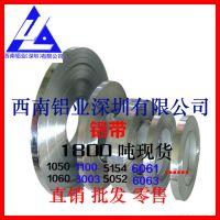 供应原装进口耐冲压铝带7075 铝板带 7075铝带的基本信息