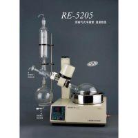 旋转蒸发仪/RE-5205