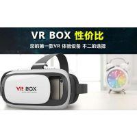 头盔智能头戴式 二代VR虚拟现实3D眼镜 暴风魔镜适配所有手机