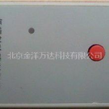 LOW-E 玻璃玻璃鉴别器(低辐射玻璃判别器)型号:LOW-E