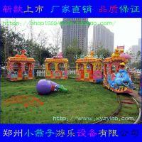 厂家供应 起伏轨道火车/儿童电瓶小火车/欢乐轨道火车广场 游乐设备