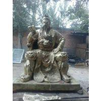 恒保发青铜关公雕塑(图)_提到大型紫铜关公_重庆紫铜关公