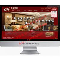 上海专业网站建设公司,宣传型网站,企业宣传型网站建设