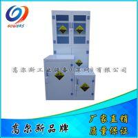 酸碱柜厂家定做广州 深圳 东莞实验室化学品PP试剂/药品/器皿储存柜