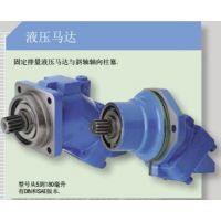 力度克MSI系列液压马达 MSI108BW1L0M100SV