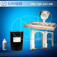 低收缩率的硅胶用于建材装饰硅胶模具的AB双组份液体硅胶E638