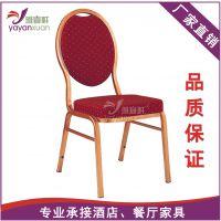 宴会家具金属圆背软垫酒店咖啡厅 外贸出口韩式餐椅 雅宴轩