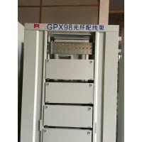 432芯世纪人ODF式光钎配线架 576芯世纪人正品配线架供应 供应商联系方式