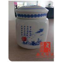 景德镇定做陶瓷药罐厂家 陶瓷密封罐