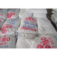 匀染剂O国产平平加O-20