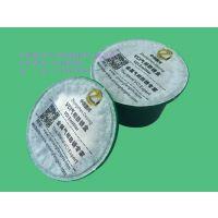 中圳德兴VCI气相防锈盒专用于不通风盒子,工具箱内金属原件。保护体积可达到28升。对污染、潮湿的环境