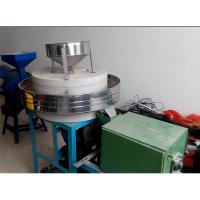 振德厂家热销 新型面粉电动石磨 多功能 石磨机