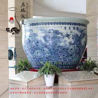 启瑞青花瓷书画缸 陶瓷风水摆设大缸 睡莲碗莲大缸 名家手绘雕龙大缸