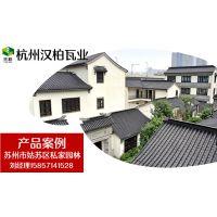 杭州汉柏仿古瓦,适合各种坡屋面仿古建筑,汉柏瓦业值得信赖