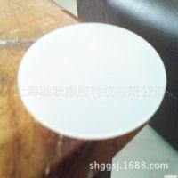 供应v0阻燃pc板/0.3mm难燃pc板/阻燃vo级透明pc板